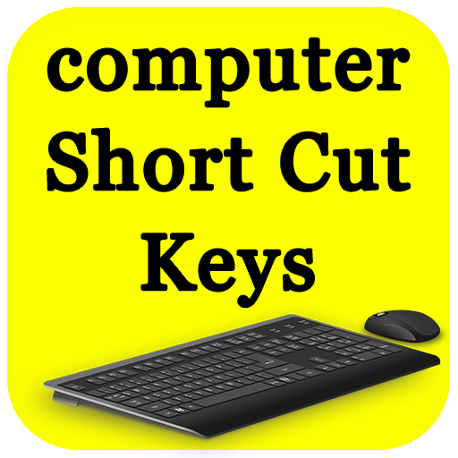 Short cut keys in Tamil
